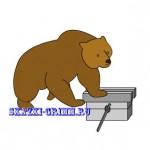 Медведь и тиски