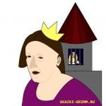 старая королева